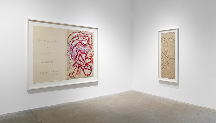 Installation view 9 for Louise Bourgeois: Turning Inwards